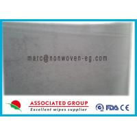Buy cheap Tencel Spunlace Nonwoven Fabric Sheets Moisture Absorbent Silky Soft from wholesalers