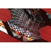 Outdoor HD Flexible LED Display Screen Manufactures