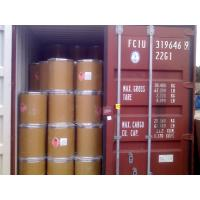 Buy cheap foaming agents H from wholesalers