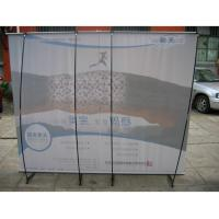 Buy cheap Retractable 180g PP paper Roll UP Portable Steady trade show Banner Stand For Church from wholesalers