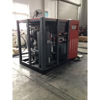 Buy cheap AC Power 132kw 7-13 Bar Electric Air Compressor In Power Generation from wholesalers