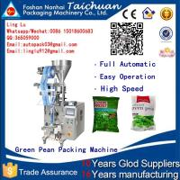 Buy cheap hot sale automatic high speed 3 in 1 coffee Vertical packing machine in business price from wholesalers