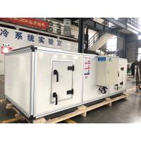 Buy cheap Commercial Mask Factory Industrial Central Air Conditioners CE Certification from wholesalers
