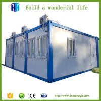 Buy cheap prefabricated fireproof container house malaysia price made in china from wholesalers