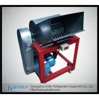 Buy cheap Ice Crushed Machine from wholesalers