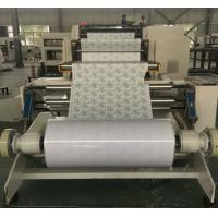 Buy cheap Roll Paper Flat Bed Die Punching Machine For Yoghourt Sealing Cap FDC 850 * 550 from wholesalers