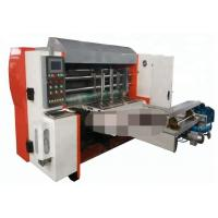 Buy cheap Auto Corrugated Box Die Cutting Machine , Printing Slotting Die Cutting Machine from wholesalers