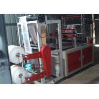 Wholesale Polythene Bag Manufacturing Machine Double Line Bin Bag Making Machine from china suppliers