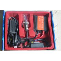Buy cheap Motorcycle HID Light 01 from wholesalers