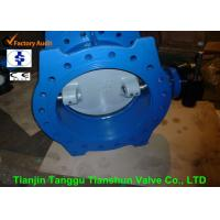 Buy cheap Large Double flange double eccentric butterfly valve with gear box from wholesalers