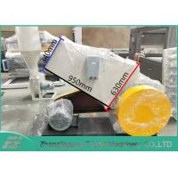 Buy cheap High Perfermentce SWP Series Waste Plastic Crushing Machine , Plastic Recycling Machine from wholesalers