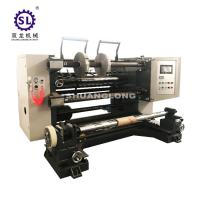 Buy cheap Two Shaft Rewinding Slitter Rewinder Machine with Automatic Tension Control from wholesalers