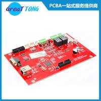 Buy cheap Electrical Motor Double-Sided PCB Manufacturing and Assembly product