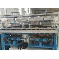 Buy cheap High Productivity Wire Mesh Welding Machine , Fence Mesh Welding Machine from wholesalers