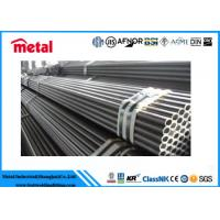 Buy cheap ASTM A178 Gr.C High Pressure Boiler Tube Sa210 Gr A1 5 Inch Size SGS / BV Listed from wholesalers