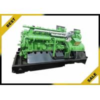 Buy cheap High Efficiency 200 Kw Natural Gas Generator Set Advanced 50HZ  Closed Water Cooling from wholesalers