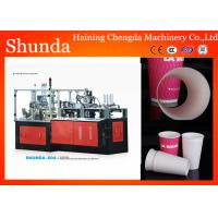 Buy cheap High Speed Sleeves Wall Paper Cup Forming Machine Automatic Double Wall from wholesalers
