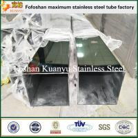 Buy cheap 100*100mm polishing finish 304 304L stainless steel square tubing from wholesalers