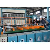Buy cheap Automatic Pulp Egg Tray Moulding Machine Egg Carton Making Machine from wholesalers