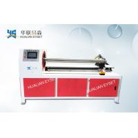 Buy cheap Paper Roll Slitting & Rewinding Machine Automatic Core Cutting Single Round Knife product
