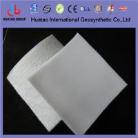 Buy cheap PP needle punched nonwoven geotextile fabric from wholesalers