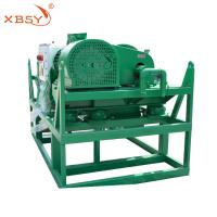 Buy cheap Oilfield Drilling Rig Drilling Mud Centrifuge 380V/460V RFD Frequency from wholesalers