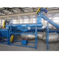 Waste Plastic PET Bottle Recycling Machine Plant  Automatic 100KW Manufactures