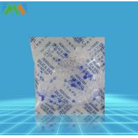 Buy cheap Change Color Silica Gel Desiccant from wholesalers