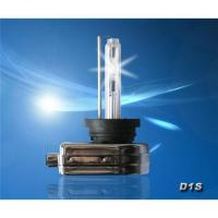Buy cheap HID,HID xenon bulb,HID conversation kit,HID light,D1S xenon lamp from wholesalers