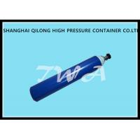 Buy cheap 50L Empty High Pressure Industrial Gas Cylinder ISO9809 Standard from wholesalers