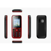 Buy cheap FCB 025 China Low End Cheap GSM Economical Mobile Phone from wholesalers