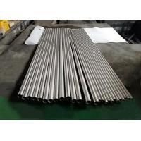 Buy cheap ASTM B338 Titanium Alloy Tube Small Diameter Titanium Tubing For Surface Condensers product