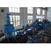 Wholesale Full Automatic Waste Tire Shredding Machine For Rubber Powder Milling from china suppliers