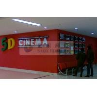 Buy cheap Indoor Amazing 5D / 7D Cinema System With 5.1 Audio System , Flat / Arc / Circular Screen from wholesalers