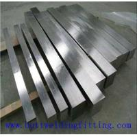 Buy cheap 316L Stainless Steel Square Bar Thickness 2mm~100mm Size: 2 x 8mm – 30 x 180mm from wholesalers