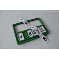 Buy cheap Supermarket Plastic Price Sign Board , Promotion Price Display Board A4 A5 from wholesalers