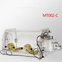 Buy cheap Chemical Research Transparent Glove Box , Plastic Glove Box Anti - Corrosion from wholesalers