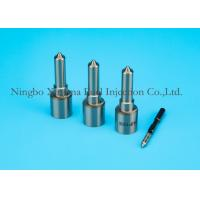 Buy cheap Common Rail Bosch Diesel Injector Parts Nozzles For BMW / Mercedes High Speed Steel from wholesalers