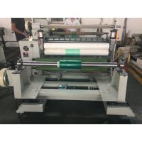 Buy cheap Plastic Polyester Film Coil Cutting Rewinder kraft paper slitting machine from wholesalers