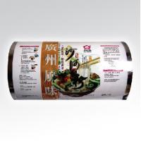 Buy cheap Aluminum PET Lamination roll Self adhesive laminating roll for Automotive products from wholesalers
