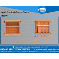 Buy cheap Push pull poles storage carbinet offshore hands free tools cabinet-HIGHEASY Safety from wholesalers