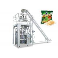 China Vertical apple chips packing machine in guangzhou on sale