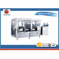 Wholesale High Speed Beverage Filling Machine  , Automatic Soda Bottling Machine DCGF12 - 12-5 from china suppliers
