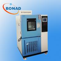 Buy cheap Sand and dust test chamber from wholesalers