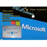 Buy cheap Original Windows Office 2019 Product Key Fpp Key Setup Office Activation from wholesalers