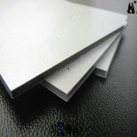 Buy cheap Interior Design ACP Wall Panel Cladding (XH20120808) from wholesalers