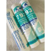 Wholesale Filling Curing Neutral All - Glass Silicone Aquarium Sealant Waterproof Silicone Underwater from china suppliers