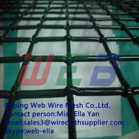 Buy cheap PVC coated crimped wire mesh(Anping Manufacturer) from wholesalers