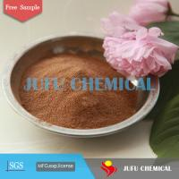 Buy cheap Calcium Lignosulphonate CF-6 (used as water reducer, fertilizer additives, animal feed additives) from wholesalers