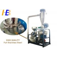Buy cheap LDPE Granules Stainless Steel Graining Machine Water And Wind Cooling System Available from wholesalers